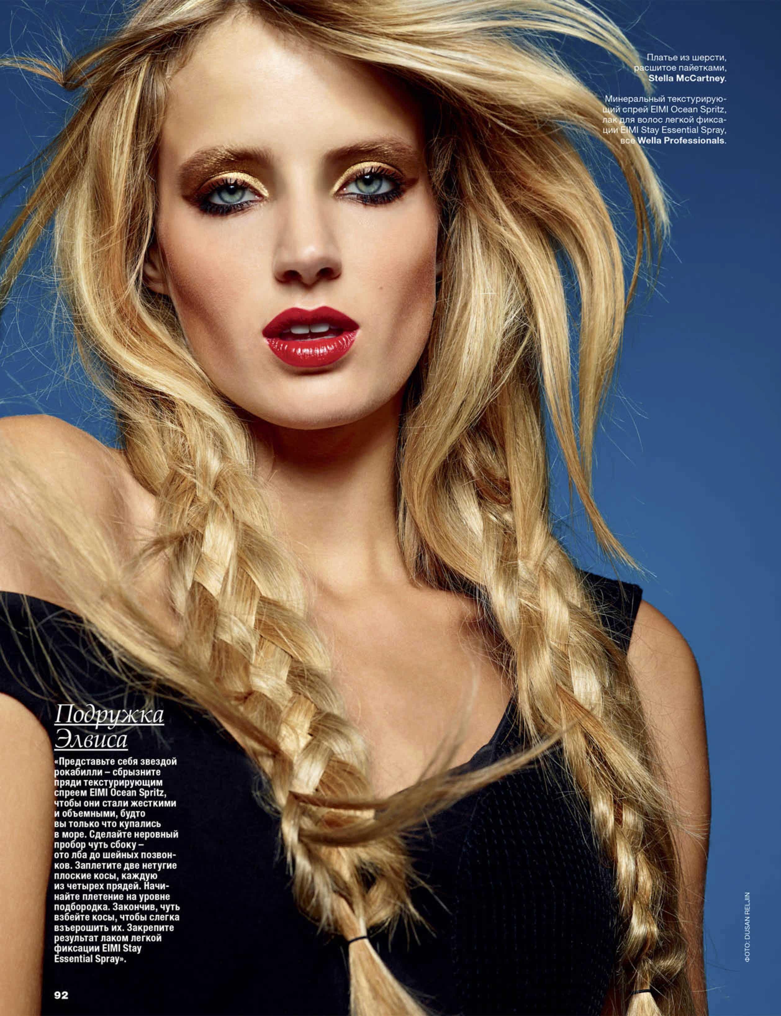 ALLURE RUSSIA - 2015 Photographer: Dusan Reljin Model: Fanny Francois Location: London - UK
